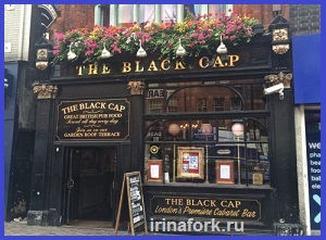 Black Cap Foundation-300
